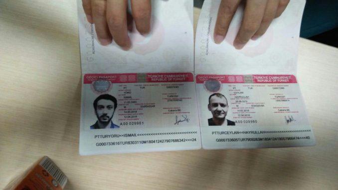 WNA Turki yang dideportasi dan dicekal masuk ke Indonesia lantaran melakukan tindak kejahatan pembobolan ATM dengan teknik skimming di Makassar.(mks)