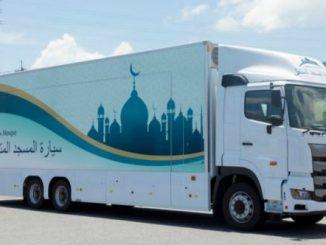 Jepang Siapkan Masjid Bergerak untuk Olimpiade Tokyo