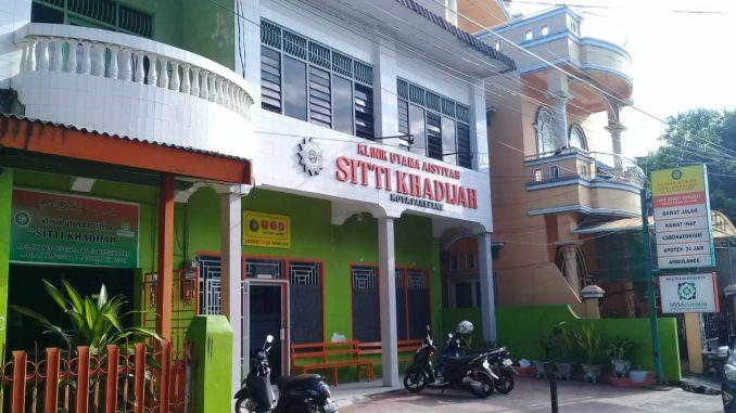 Klinik ST Khadijah