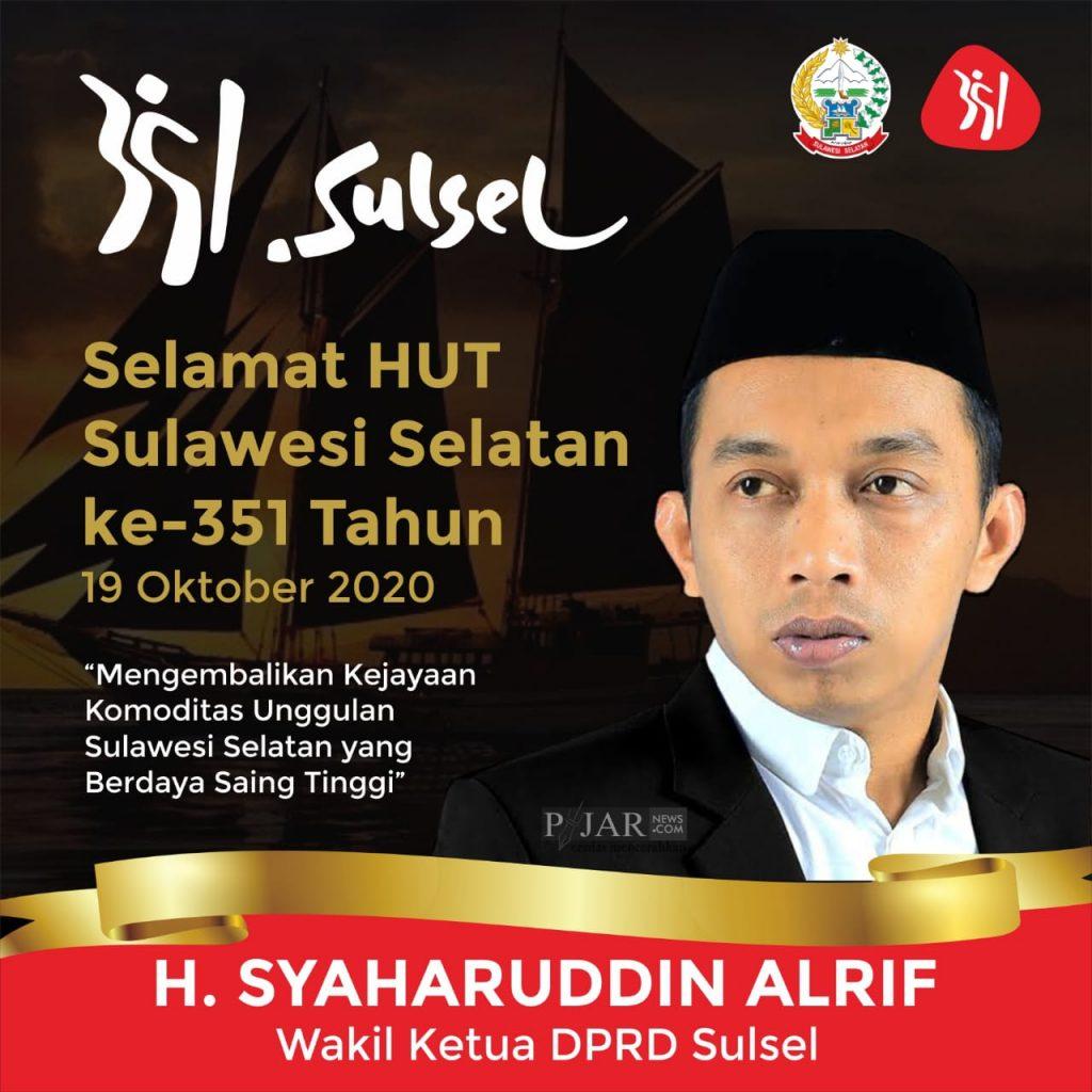 Banner Syahruddin Alrif