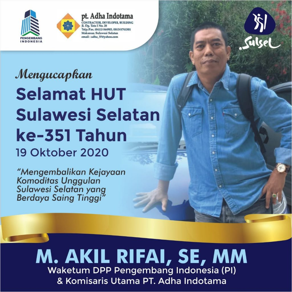 Banner Akil Rifai